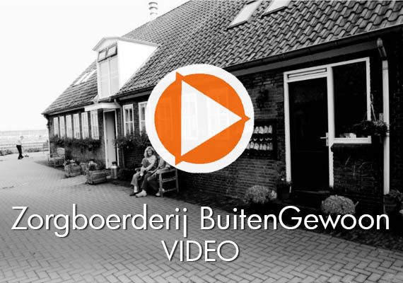 Video: Residentie Bloem & Daal